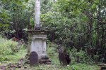 46_The_old_cemetary_of_Akamaru