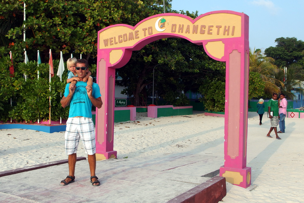 Welcome to Dhangethi